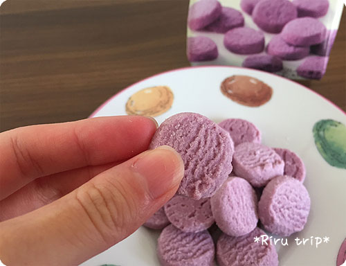 くちどけショコラ紫いも2