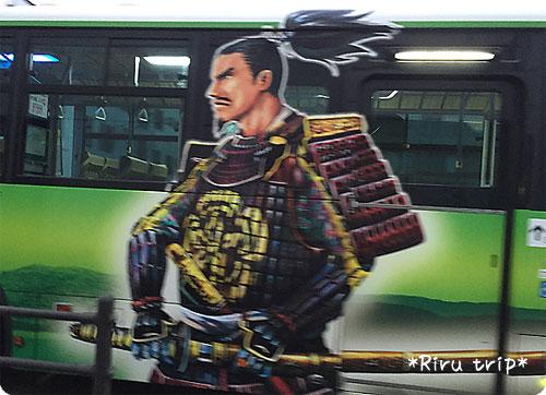 岐阜市織田信長バス