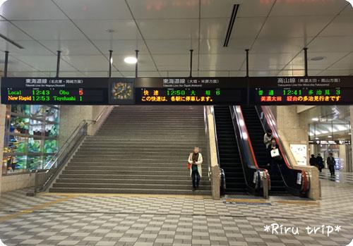 岐阜駅1階