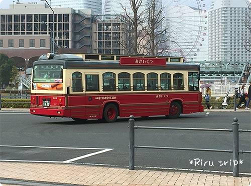 あかいくつバス2