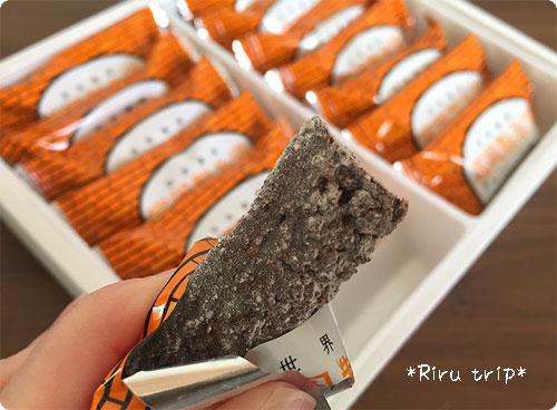 富岡製糸場チョコクランチ3