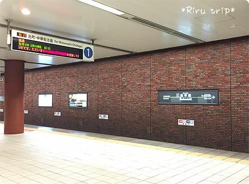 横浜駅ホーム2