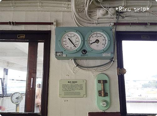 氷川丸操舵室2-4