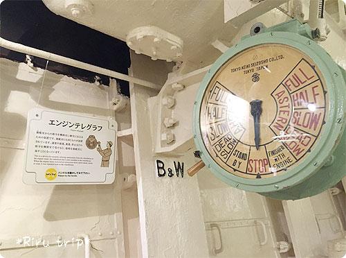 氷川丸機関室2