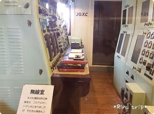 氷川丸無線2