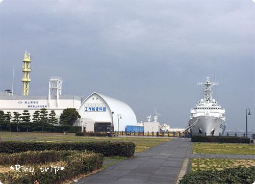海上保安資料館横浜館