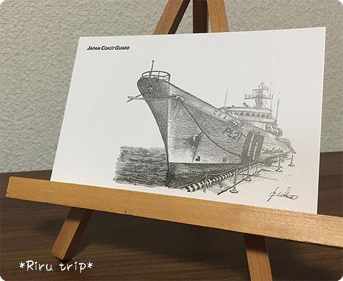 海上保安資料館横浜館4