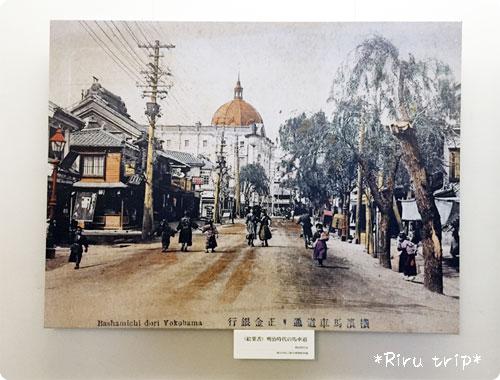神奈川県立歴史博物館1-6