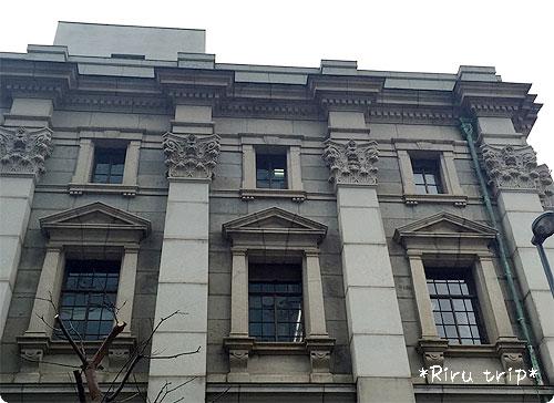 神奈川県立歴史博物館4-1
