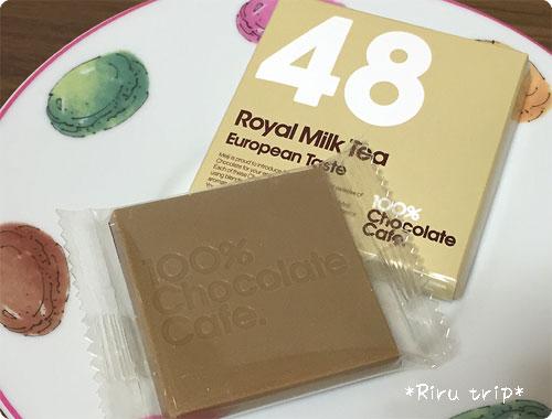 100%チョコレート2