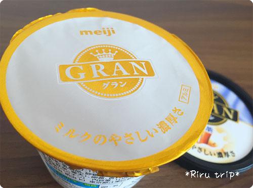 グランアイス紅茶2