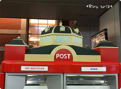 東京駅ポスト2