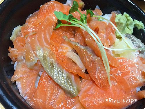 生オーロラサーモン丼