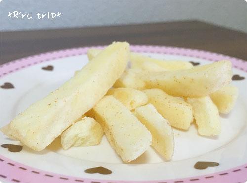 香ばしバターポテト4