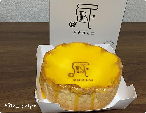 PABLOのチーズタルト2
