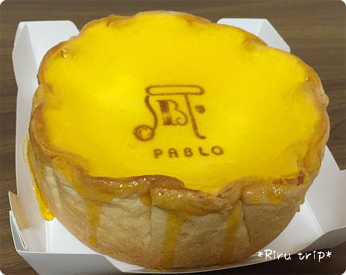 PABLOのチーズタルト3